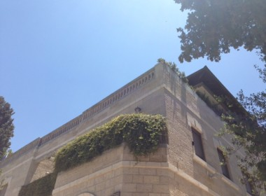 1German COlony House jerusalem