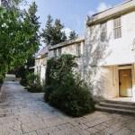 Property for sale in Beit Hakerem Jerusalem