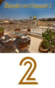 תיווך צימוקי בערוץ 2 הישראלי